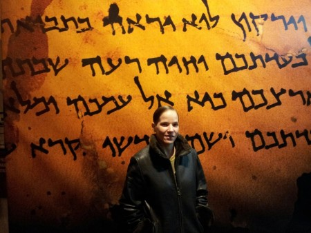 Photo taken by my husband, on February 22 (my birthday), right before we entered the Dead Sea Scrolls Exhibit, within the Discovery Times at 42nd Street, Times Square, in New York City, New York