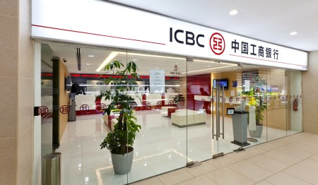 ICBC Given Permission to Take Over US Subsidiary of Bank of East Asia