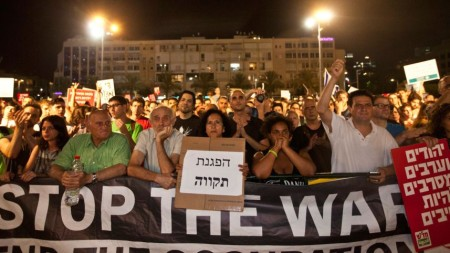 2014-07-29 - Props to All 7,000 Peace-Loving Israelis Who Protested in Tel-Aviv Against Gaza Massacre!