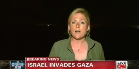 CNN correspondent, Diana Magnay, reporting live from Israel during Gaza invasion